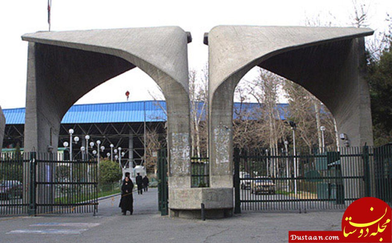 www.dustaan.com هشدار عجیب روزنامه کیهان: دختران با تی شرت به دانشگاه می روند، منتظر فتنه بزرگ باشید