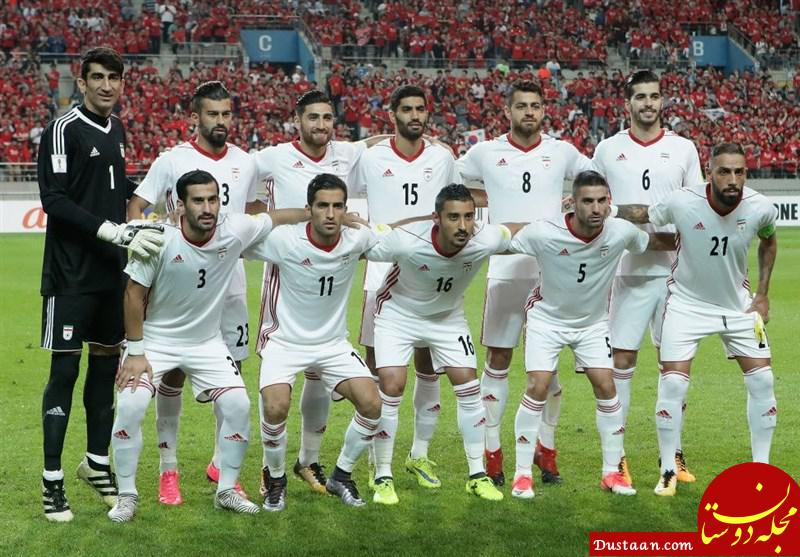 www.dustaan.com تیم ملی ایران شانه به شانه قدرت های برتر جهان