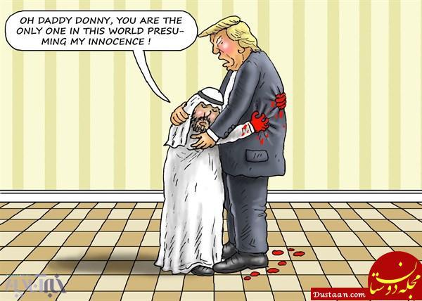 www.dustaan.com بن سلمان در آغوش ترامپ! +عکس