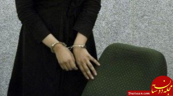www.dustaan.com دستگیری عروسی که حساب مادر شوهرش را خالی می کرد!