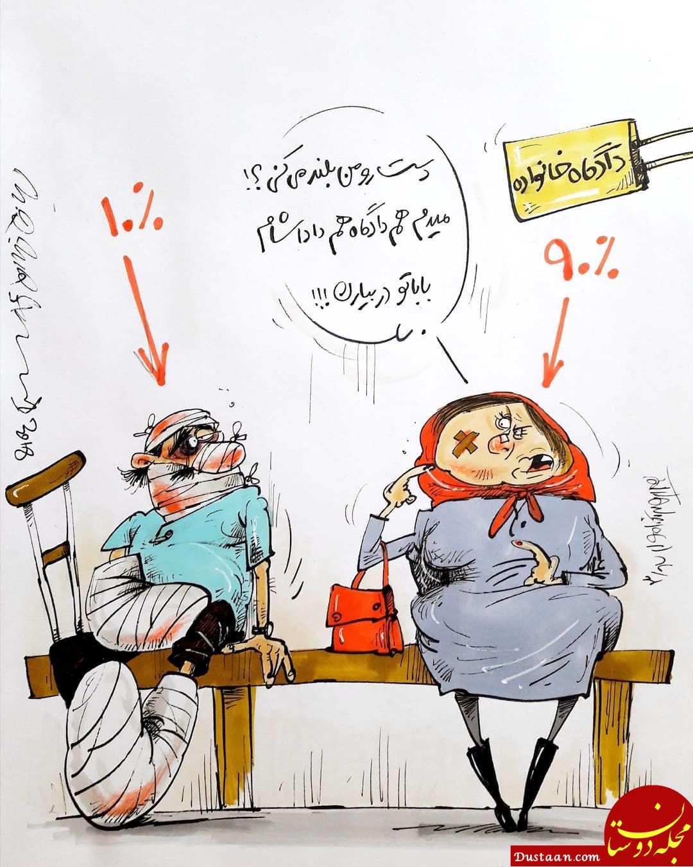 www.dustaan.com اینم همسرآزاری به سبک زنان ایرانی! +عکس