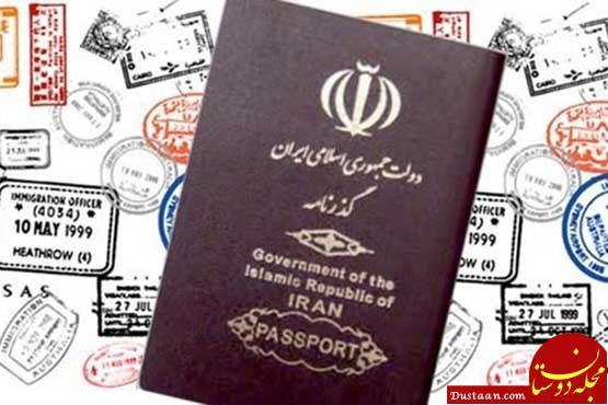 www.dustaan.com توقف درج مهر ویزای ایران در پاسپورت گردشگران اروپایی