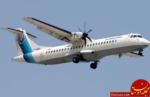 www.dustaan.com درگیری لفظی مسافران با کادر پرواز شرکت آسمان