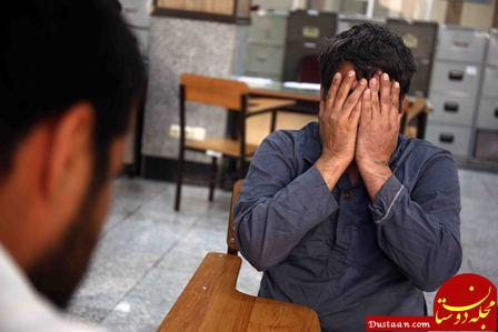 www.dustaan.com دستگیری مرد هزار چهره تهرانی با 40 همسر! + عکس