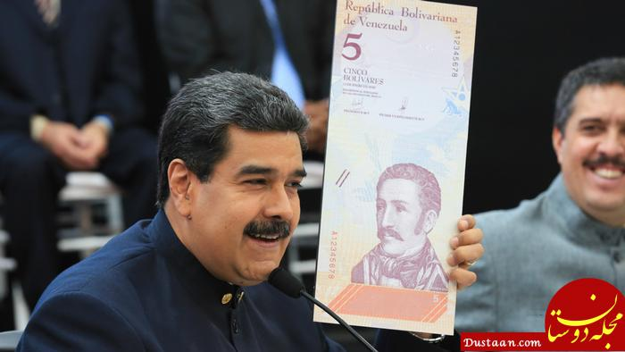 www.dustaan.com ونزوئلا کاردار اکوادور را اخراج کرد