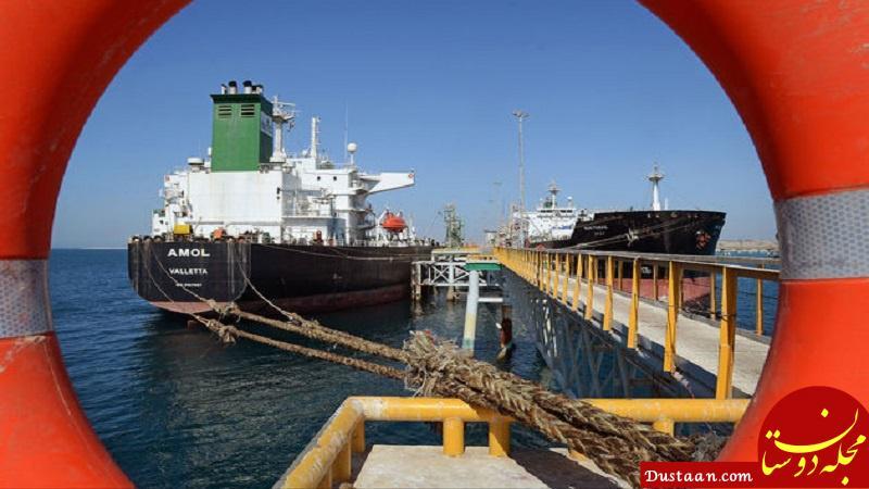 www.dustaan.com افزایش صادرات نفتی ایران در ماه اکتبر