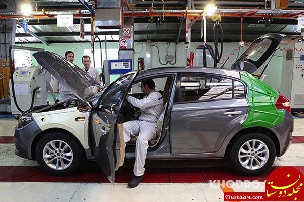 www.dustaan.com 20 هزار نفر 3 ساعته از سایپا خودرو خریدند