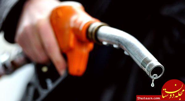 www.dustaan.com مصرف 10 برابری سوخت در ایران نسبت به ترکیه