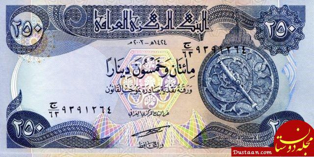 www.dustaan.com نکاتی که مردم برای دریافت دینار عراق باید بدانند