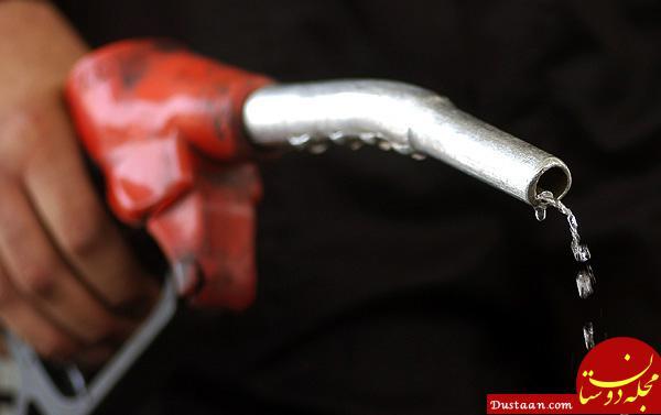 www.dustaan.com بنزین بعد از اربعین 2 نرخی می شود؟