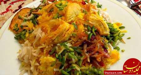 www.dustaan.com طرز تهیه شیرین پلو با مرغ به سبکی خوشمزه