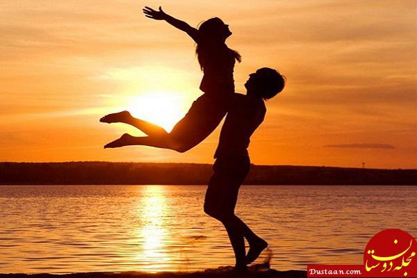 www.dustaan.com می خواهی همسرت عاشقت باشد ؟!