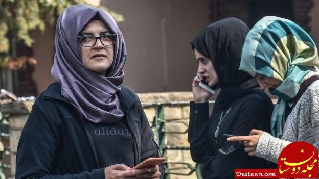 www.dustaan.com اقدام 24 ساعته ترکیه برای نامزد خاشقجی