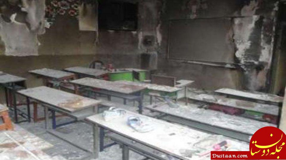 www.dustaan.com آتشسوزی در مدرسه/ دانش آموزان نجات یافتند؛ معلم در کما