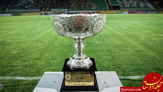 www.dustaan.com اعلام برنامه مرحله یک چهارم نهایی جام حذفی