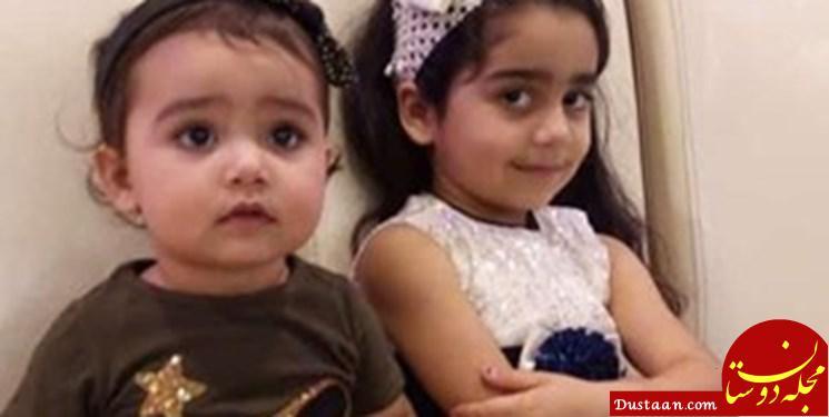 www.dustaan.com مرگ دلخراش دو کودک در اهواز پس از مصرف دارو +عکس
