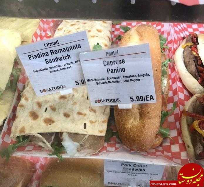 www.dustaan.com فروش نان سنگگ با نامی جدید در ایتالیا! +عکس
