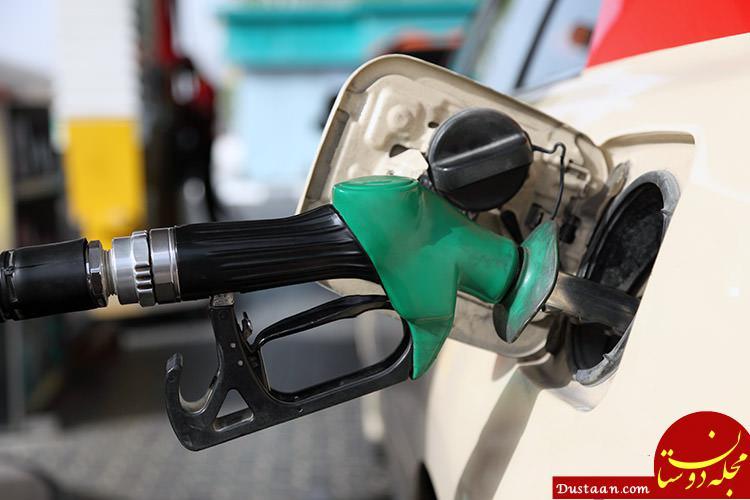 www.dustaan.com پیشنهاد بنزین 2 قیمتی؛ 1000 و 3000 تومان