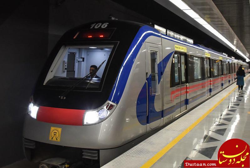 www.dustaan.com آماده باش مترو برای جا به جایی تماشاگران دیدار پرسپولیس و السد