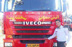 شهادت آتش نشان مشهدی در عملیات نجات +عکس