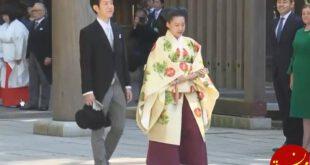 جنجال ازدواج شاهزاده زیبای ژاپنی! +عکس