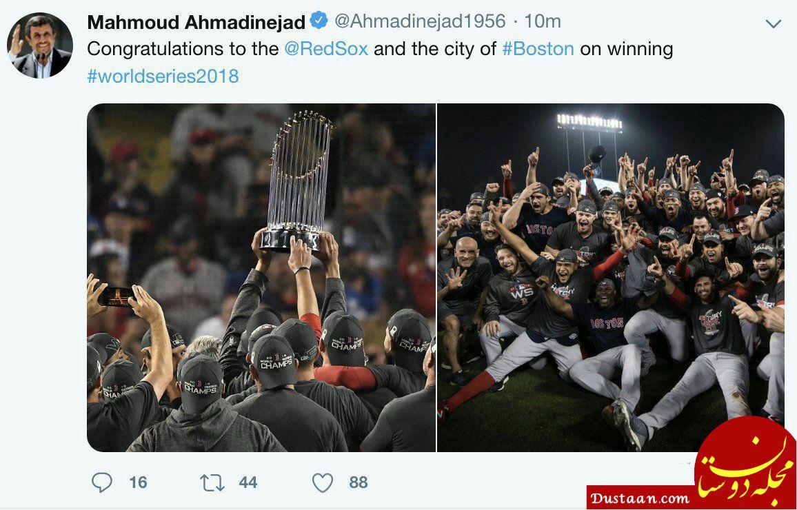 تبریک محمود احمدی نژاد به یک تیم بیسبال آمریکایی! + عکس