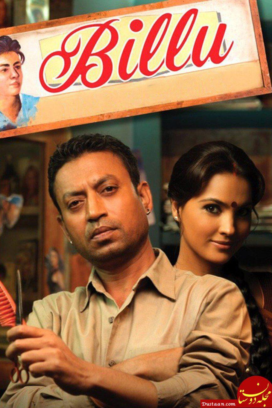 www.dustaan.com همراه با فیلم های سینمایی و تلویزیونی (پنج شنبه 24 آبان)