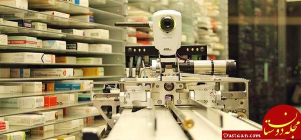 www.dustaan.com افتتاح چهارمین داروخانه روباتیک دبی