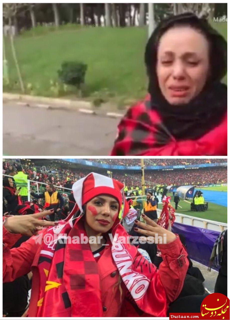 دختر جنجالی پرسپولیسی در ورزشگاه آزادی! +عکس