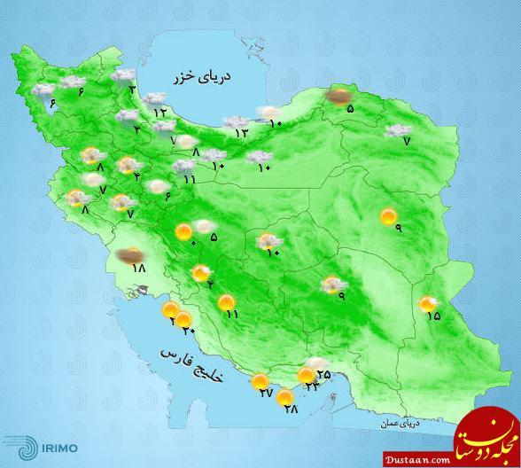 وضعیت آب و هوای استان های کشور / سه شنبه 22 آبان