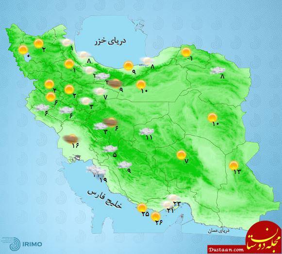 www.dustaan.com وضعیت آب و هوای استان های کشور/ 9 صبح 29 آبان