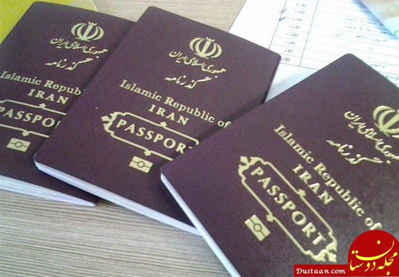 www.dustaan.com پرداخت دستی و کاغذی عوارض خروج از کشور متوقف شد