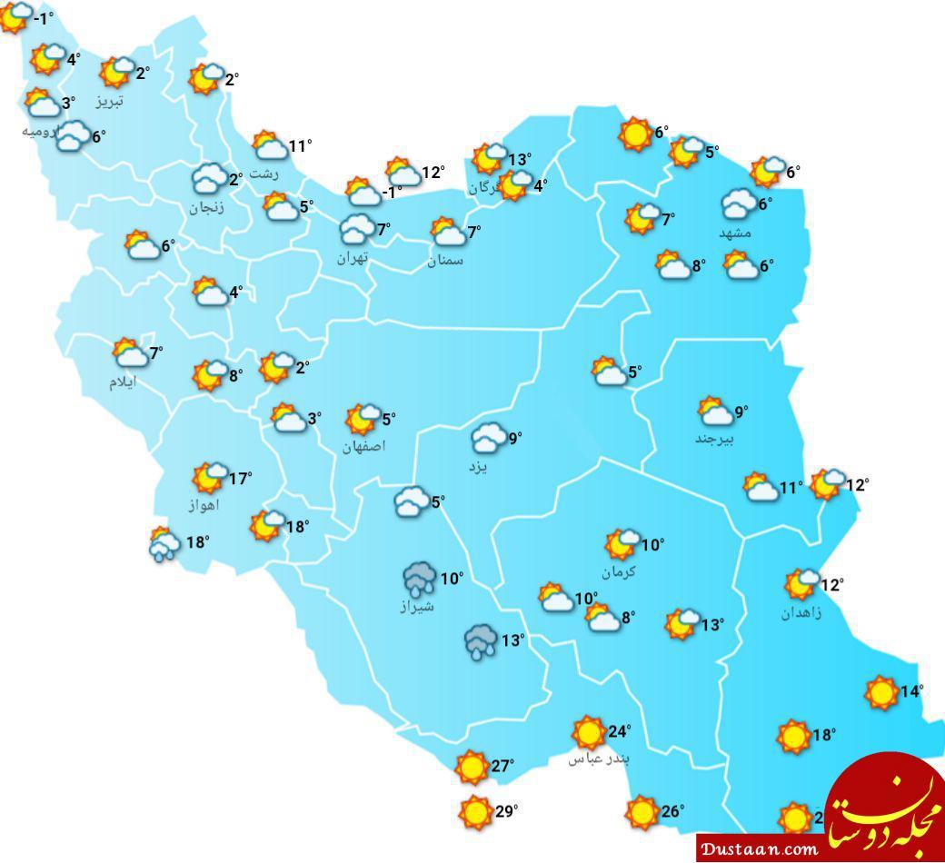 وضعیت آب و هوای استان های کشور/ شنبه 19 آبان