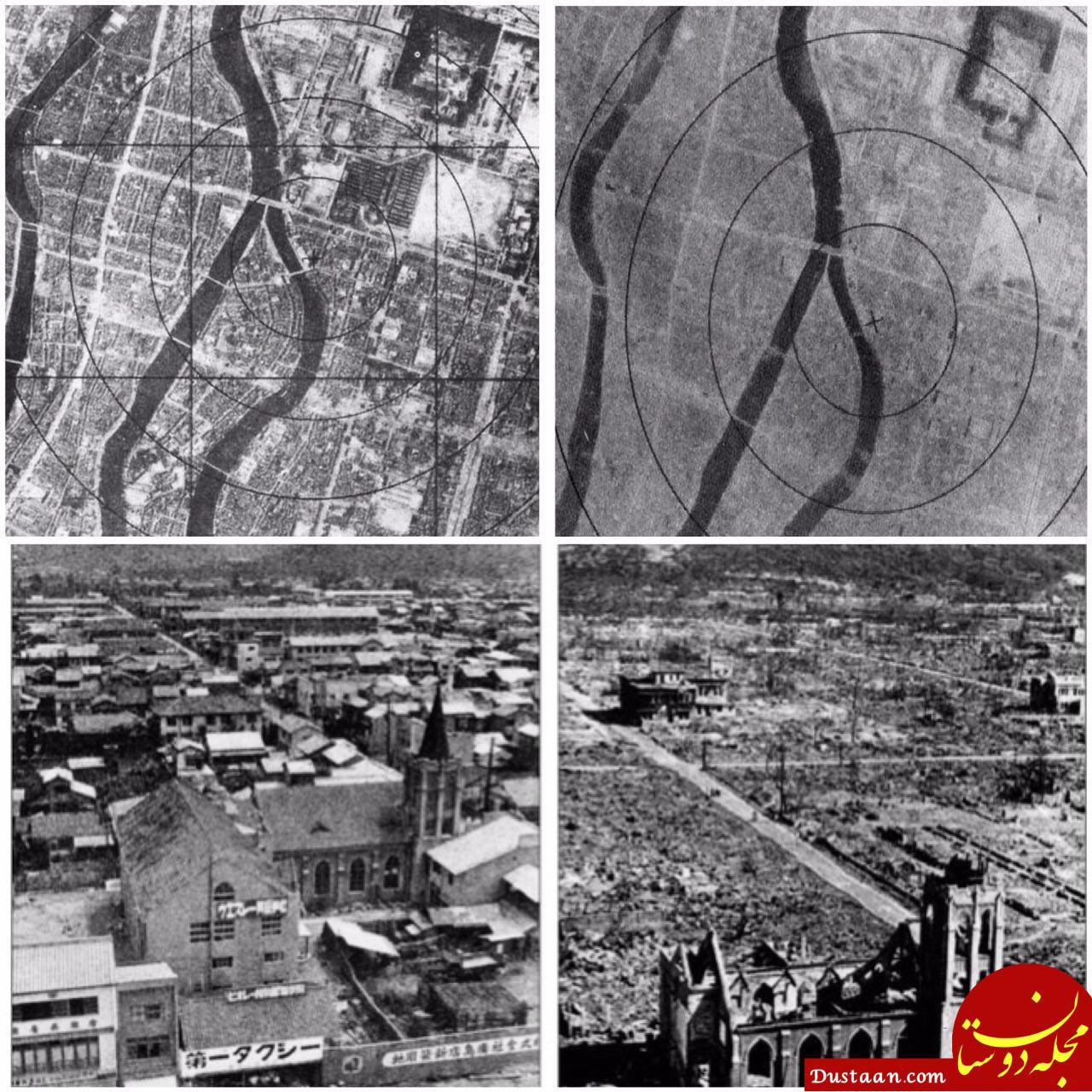 www.dustaan.com تصاویر هوایی و زمینى از هیروشیما قبل و بعد از بمباران اتمی