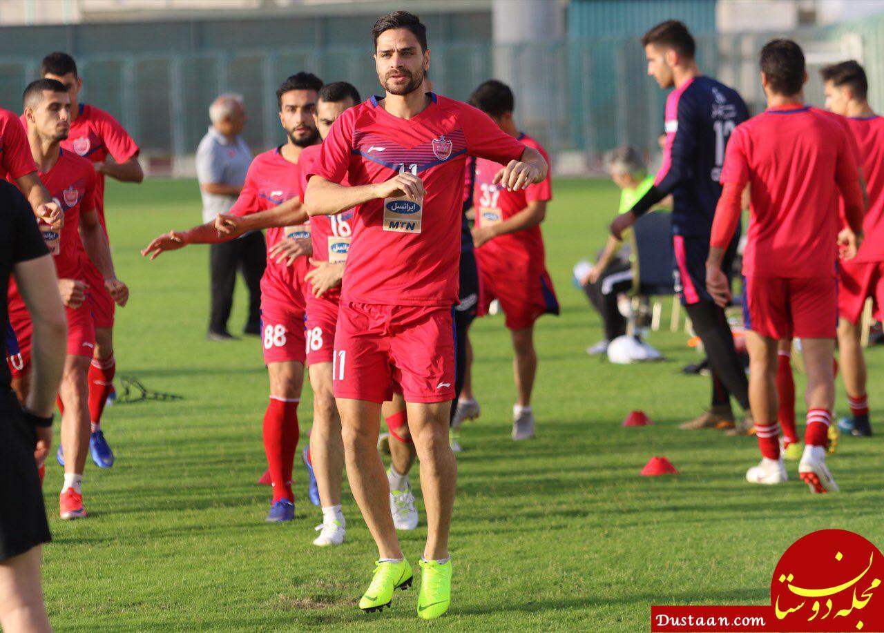 www.dustaan.com آخرین تمرین پیش از بازی پرسپولیس و کاشیما
