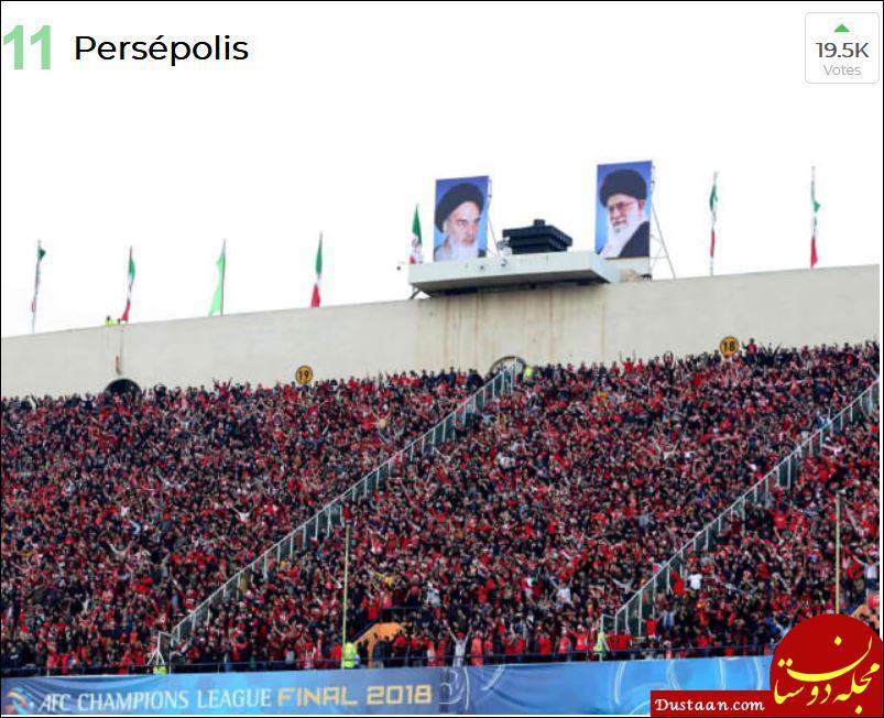 www.dustaan.com به پرسپولیس رای دهید!