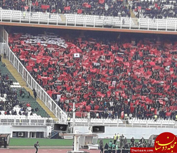 www.dustaan.com تشویق کاشیما توسط هواداران تراکتور