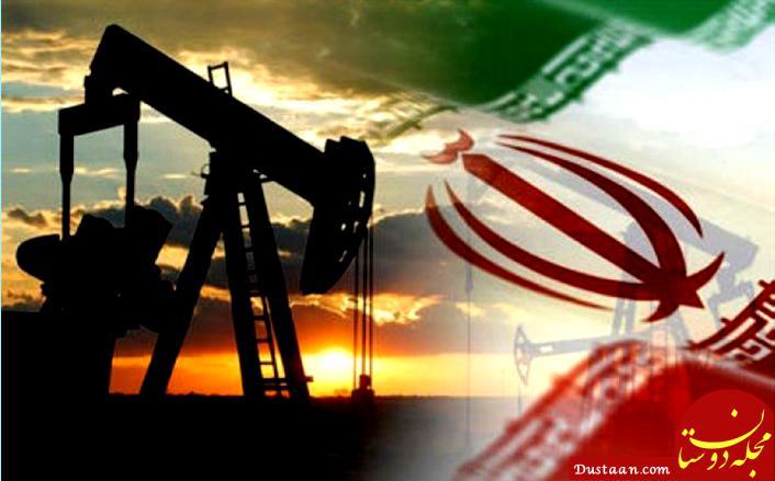 www.dustaan.com بلومبرگ: آمریکا 8 کشور را از تحریم های نفتی علیه ایران معاف کرد