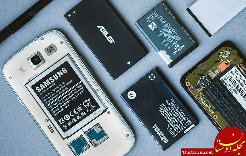 www.dustaan.com چرا باتری موبایل زود خراب می شود؟!