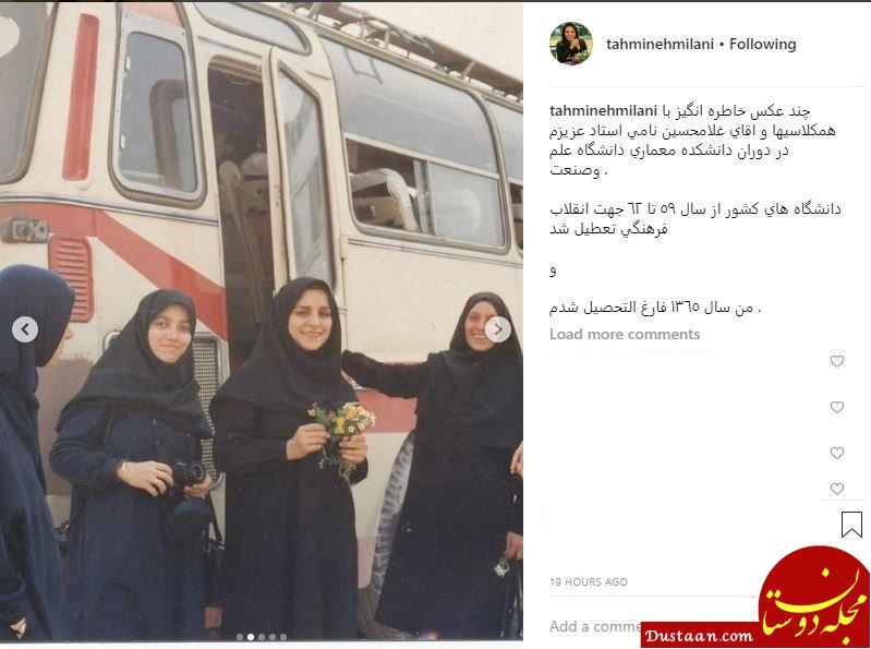 www.dustaan.com عکس دیده نشده از تیپ دانشجویی خانم کارگردان! +عکس