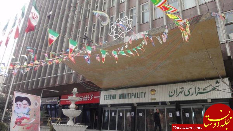 www.dustaan.com اسامی 13 نامزد شهرداری تهران