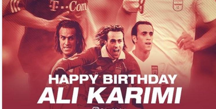 www.dustaan.com تبریک ویژه AFC به جادوگر +عکس