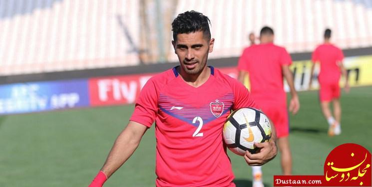 www.dustaan.com ستاره کلیدی پرسپولیس بازی با کاشیما را از دست داد