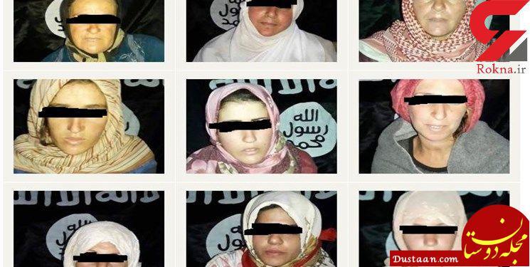 www.dustaan.com این 9 زن هنوز هم اسیر داعشی ها بودند! +عکس