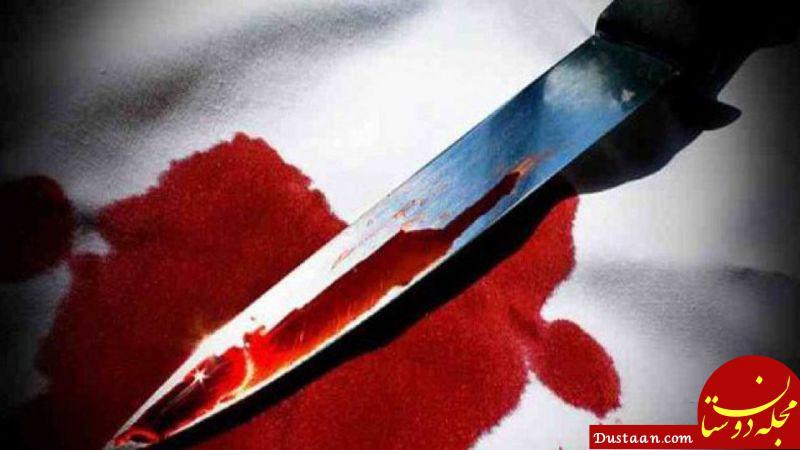 www.dustaan.com متلک پرانی به دختر دانش آموز، جوان 28 ساله را به کام مرگ فرستاد