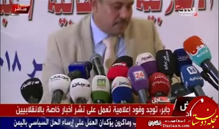 www.dustaan.com پرتاب کفش به وزیر فراری در برنامه زنده تلویزیونی! +تصاویر