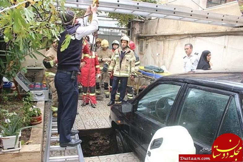 www.dustaan.com چاه قدیمی صاحبخانه را بلعید! +عکس