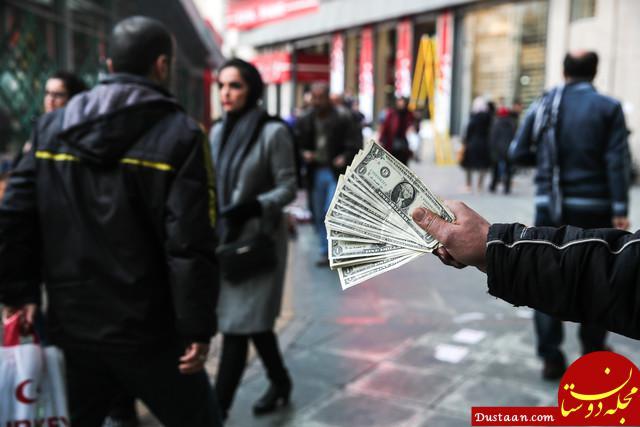 www.dustaan.com دلیل غیب دیروز دلال ها در بازار ارز!