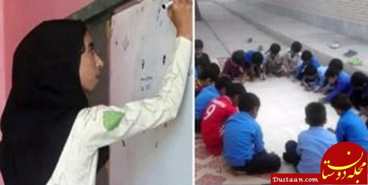 www.dustaan.com مانتوی متفاوت خانم معلم! +عکس