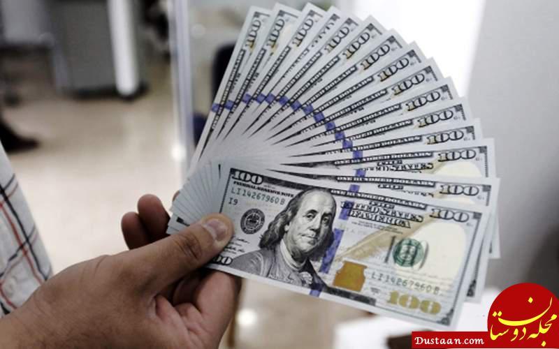 دلایل افزایش نرخ دلار در روزهای اخیر دلیل کاهش قیمت دلار در روزهای اخیر چیست؟ - مجله اینترنتی ...